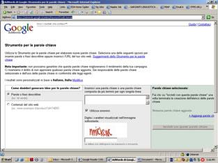 Google external tool